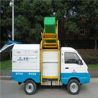 环卫垃圾车CX11-008