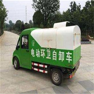 环卫垃圾车CX11-009
